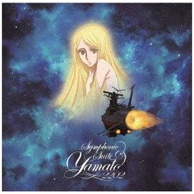 ランティス Lantis 宮川彬良/ 交響組曲 宇宙戦艦ヤマト2202【CD】 【代金引換配送不可】