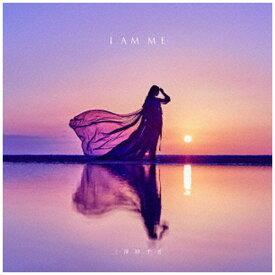 ユニバーサルミュージック 三澤紗千香/ I AM ME 通常盤【CD】