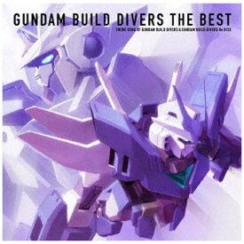 ソニーミュージックマーケティング (V.A.)/ ガンダムビルドダイバーズ THE BEST【CD】