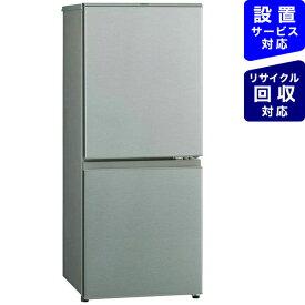 AQUA アクア 冷蔵庫 ブラッシュシルバー AQR-13K-S [2ドア /右開きタイプ /126L][冷蔵庫 一人暮らし 小型 新生活]