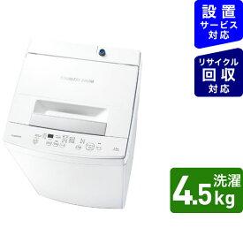 東芝 TOSHIBA 全自動洗濯機 ピュアホワイト AW-45M9-W [洗濯4.5kg /乾燥機能無 /上開き][洗濯機 4.5kg]