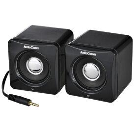 オーム電機 OHM ELECTRIC アクティブスピーカー AudioComm ブラック ASP-204N-K