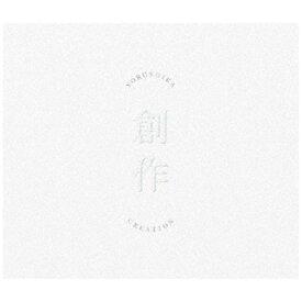 ユニバーサルミュージック ヨルシカ/ 創作 Type A【CD】