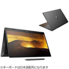 HP エイチピー 2L3R7PA-AAAA ノートパソコン ENVY x360 15-ed1000(コンバーチブル型) [15.6型 /intel Core i5 /SSD:512GB /メモリ:8GB /2021年1月モデル]