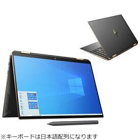 HP エイチピー 2U7A2PA-AAAA ノートパソコン Spectre x360 14-ea0000(コンバーチブル型) [13.5型 /intel Core i5 /Optane:32GB /SSD:512GB /メモリ:8GB /2021年1月モデル]