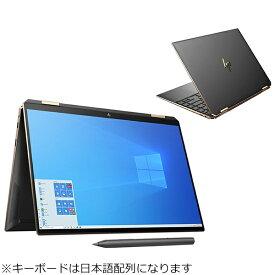 HP エイチピー 2U7A2PA-AAAB ノートパソコン Spectre x360 14-ea0000(コンバーチブル型) [13.5型 /intel Core i5 /Optane:32GB /SSD:512GB /メモリ:8GB /2021年1月モデル]