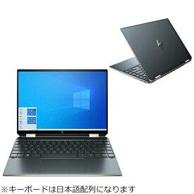 HP エイチピー 2U7B2PA-AAAB ノートパソコン Spectre x360 14-ea0000(コンバーチブル型) [13.5型 /intel Core i5 /Optane:32GB /SSD:512GB /メモリ:8GB /2021年1月モデル]