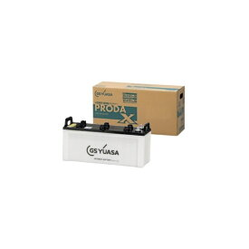 ジーエスユアサ GS YUASA PRX-130F51 業務用車用 高性能カーバッテリー PRODA X 【メーカー直送・代金引換不可・時間指定・返品不可】