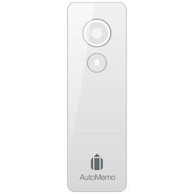 ソースネクスト SOURCENEXT ICレコーダー AutoMemo(オートメモ) ホワイト AM1WH [8GB]