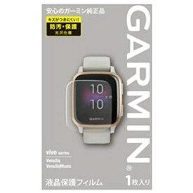 GARMIN ガーミン 液晶保護フィルム VENU SQ用 M04-JPC10-13