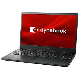 dynabook ダイナブック P1B1MBAB ノートパソコン dynabook B1 ブラック [15.6型 /intel Core i3 /SSD:256GB /メモリ:4GB]