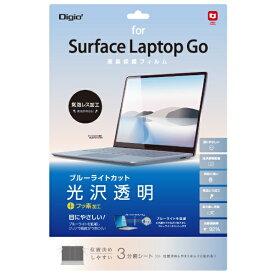 ナカバヤシ Nakabayashi Surface Laptop Go用 液晶保護フィルム ブルーライトカット 光沢透明 TBF-SFLG20FLKBC