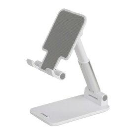 HAMEE ハミィ [各種スマートフォン対応]高さ調整可能/折りたたみ式スマートフォンスタンド ホワイト 276-920909