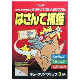 イカリ消毒 IKARI チュークリンクリップ 3枚入