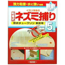 イカリ消毒 IKARI 耐水チュークリン業務用 5枚入