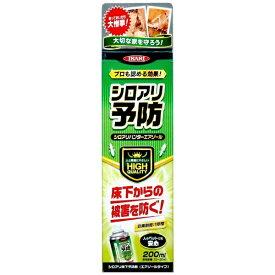 イカリ消毒 IKARI シロアリハンターエアゾール 200ml