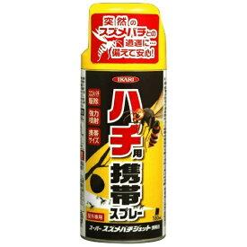 イカリ消毒 IKARI スーパースズメバチジェット携帯用 180ml