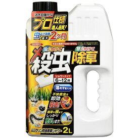 イカリ消毒 IKARI ムシクリン 防虫除草シャワー 2L
