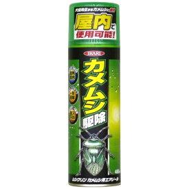 イカリ消毒 IKARI ムシクリン カメムシ用エアゾール 480ml