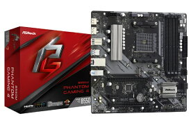ASROCK アスロック マザーボード B550M Phantom Gaming 4 [MicroATX /Socket AM4]