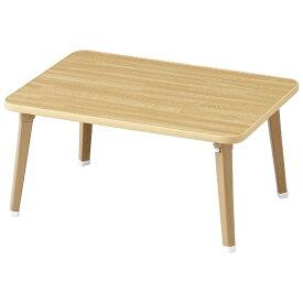 パール金属 PEARL METAL 木目調テーブル 6045 ナチュラル N-8659