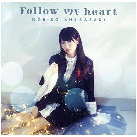 日本コロムビア NIPPON COLUMBIA 芝崎典子/ Follow my heart 初回限定盤【CD】
