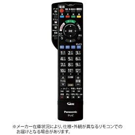 パナソニック Panasonic 純正テレビ用リモコン【部品番号:N2QBYB000052】