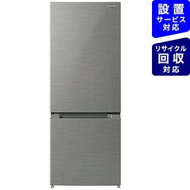 日立 HITACHI 冷蔵庫 メタリックシルバー RL-154NA-S [2ドア /右開きタイプ /154L][冷蔵庫 一人暮らし 小型 新生活]