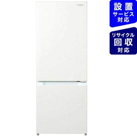 日立 HITACHI 冷蔵庫 パールホワイト RL-154NA-W [2ドア /右開きタイプ /154L][冷蔵庫 一人暮らし 小型 新生活]