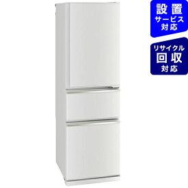 三菱 Mitsubishi Electric 《基本設置料金セット》3ドア冷蔵庫 300L 片開きドア CXシリーズ マットホワイト MR-CX30F-W [右開きタイプ /300L]【zero_emi】