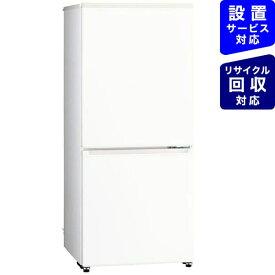 AQUA アクア 冷蔵庫 ホワイト AQR-17KBK(W) [2ドア /右開きタイプ /168L][冷蔵庫 一人暮らし 小型 新生活]【point_rb】