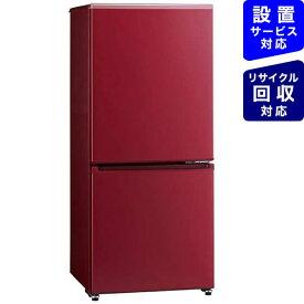 AQUA アクア 冷蔵庫 レッド AQR-17KBK-R [2ドア /右開きタイプ /168L]AQR17K_R[一人暮らし 小型 新生活]【point_rb】
