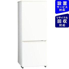 AQUA アクア 《基本設置料金セット》冷蔵庫 ホワイト AQR-20KBK-W [2ドア /右開きタイプ /201L][冷蔵庫 一人暮らし 小型 新生活]【point_rb】