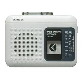 aiwa アイワ ラジオ付きカセットレコーダー ホワイト TR-A30W [ラジオ機能付き]