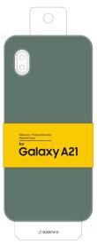 ラスタバナナ RastaBanana Galaxy A21 PCシリコンケース グリーン 5927GSA21PCS