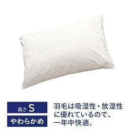 生毛工房 UMO KOBO うもうまくら普通判M(使用時の高さ:約2-3cm)【日本製】 [日本製]