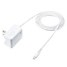 サンワサプライ SANWA SUPPLY Lightningケーブル一体型AC充電器(2.4A) ホワイト ACA-IP77LT