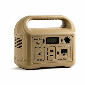 加島商事 ポータブル電源 PowerArQ mini 346Wh SmartTap コヨーテタン