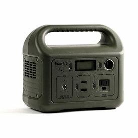 加島商事 SmartTap PowerArQ mini 346Wh(オリーブドラブ)
