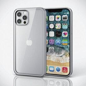エレコム ELECOM iPhone 12 iPhone 12 Pro ハイブリッドケース 360度保護 ガラス メタリック シルバー PM-A20BHV360HSV