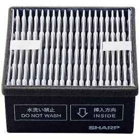 シャープ SHARP 【空気清浄機用フィルター】(集塵・脱臭一体型フィルター) FZ-N15SF