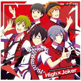 ランティス Lantis High×Joker/ THE IDOLM@STER SideM NEW STAGE EPISODE:08 High×Joker【CD】