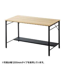 サンワサプライ SANWA SUPPLY デスク SH-Kシリーズ[W1400xD600xH700mm] SH-KDN14060M