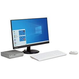レノボジャパン Lenovo JPMINI502 デスクトップパソコン IdeaCentre Mini550i ミネラルグレー [23.8型 /SSD:256GB /メモリ:8GB /2020年12月モデル]