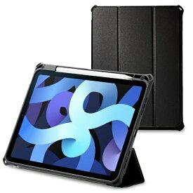 エレコム ELECOM 10.9インチ iPad Air(第4世代)用 フラップケース ZEROSHOCK スリープ対応 ブラック TB-A20MZEROBK