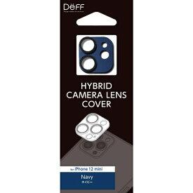 DEFF ディーフ アルミ&ガラスの堅牢仕様 HYBRID CAMERA LENS COVER for iPhone 12 mini 【カメラレンズカバー】 DG-IP20SGA2NV ネイビー