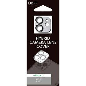 DEFF ディーフ アルミ&ガラスの堅牢仕様 HYBRID CAMERA LENS COVER for iPhone 12 【カメラレンズカバー】 DG-IP20MGA2SV シルバー