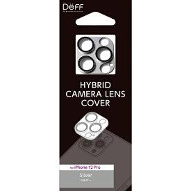 DEFF ディーフ アルミ&ガラスの堅牢仕様 HYBRID CAMERA LENS COVER for iPhone 12 Pro 【カメラレンズカバー】 DG-IP20MPGA2SV シルバー