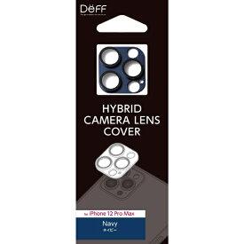 DEFF ディーフ アルミ&ガラスの堅牢仕様 HYBRID CAMERA LENS COVER for iPhone 12 Pro Max 【カメラレンズカバー】 DG-IP20LGA2NV ネイビー
