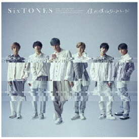 【2021年02月17日発売】 ソニーミュージックマーケティング 【先着特典付き】SixTONES/ 僕が僕じゃないみたいだ 通常盤【CD】